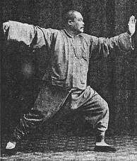 taichichuan